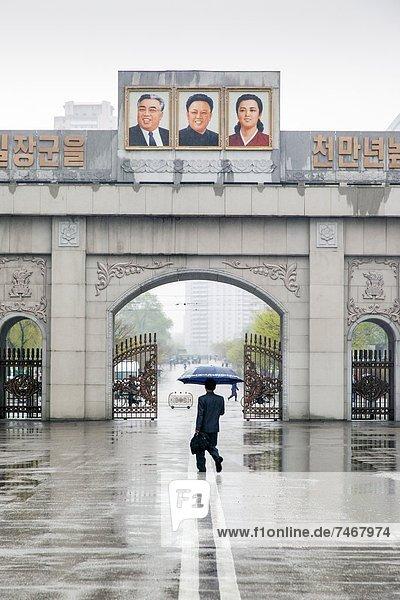 Entrance gateway to a Pyongyang factory  Pyongyang  Democratic People's Republic of Korea (DPRK)  North Korea  Asia
