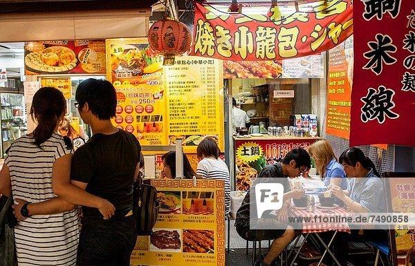 Chinarestaurant  Chinarestaurants  Straße  Großstadt  Tokyo  Hauptstadt  Asien  Japan  Markt
