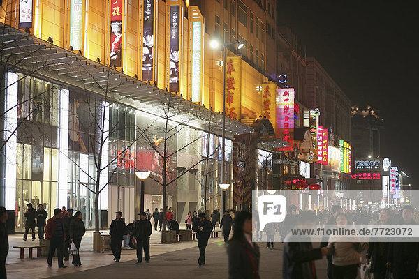People Shopping At Wangfujing