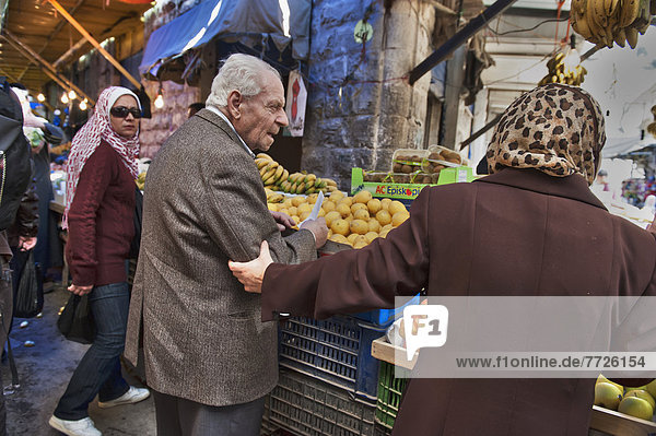 The Balad Souk Market In The Heart Of Amman's Old City  Jordan  Middle East