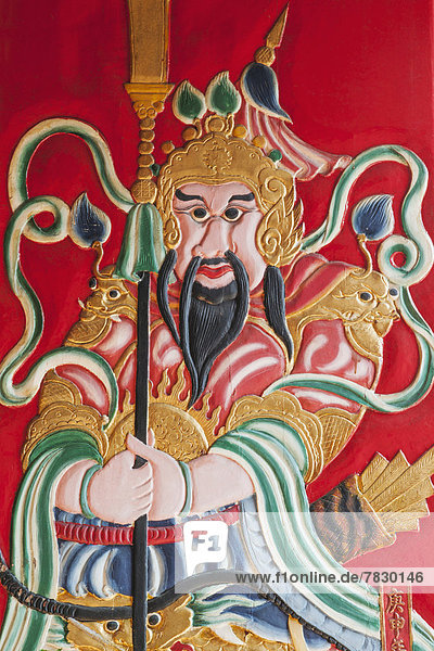 China  Hong Kong  Hongkong  Stanley  Man Mo Temple  Doorway Guardian Painting