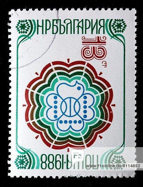 Bulgarien  Briefmarke