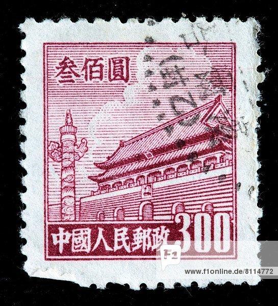 China  fünfziger Jahre  50er  Briefmarke