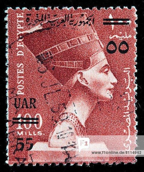 Ägypten  Briefmarke