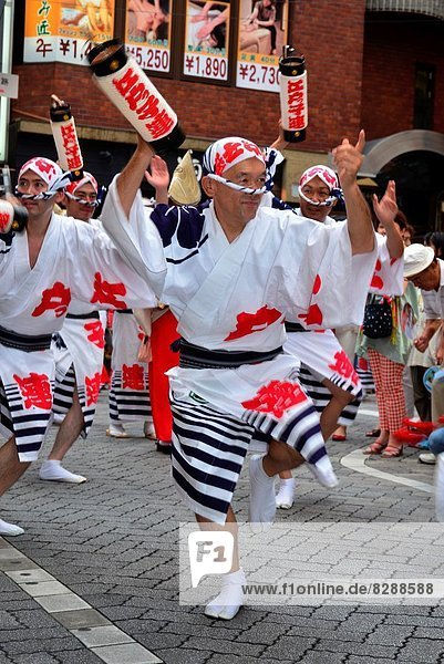 Awaodori dance festival in Tokyo.