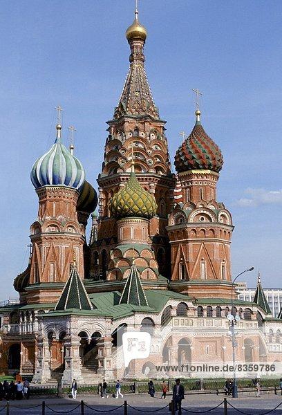Moskau  Hauptstadt  Quadrat  Quadrate  quadratisch  quadratisches  quadratischer  rot  Kreml  Russland