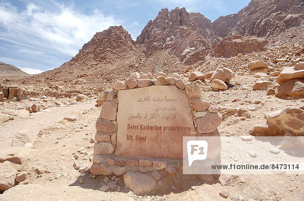 'Steintafel  ''Saint Katherine protectorate''  Katharinenkloster  UNESCO-Weltkulturerbe  Sinai-Halbinsel  Ägypten'