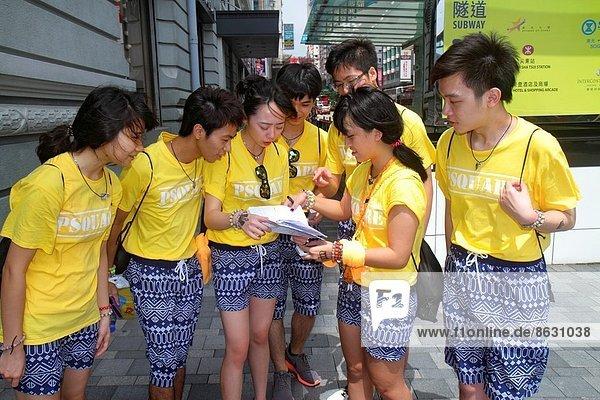 Frau  Mann  Student  China  Formular  Hongkong  Nathan Road