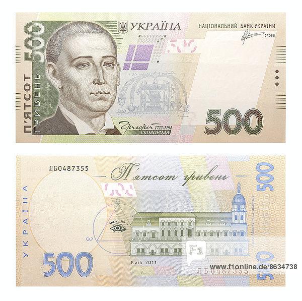 500-Hrywnja-Scheine  ukrainische Währung