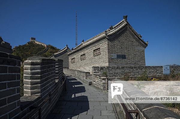 Great Wall of China  Badaling  China