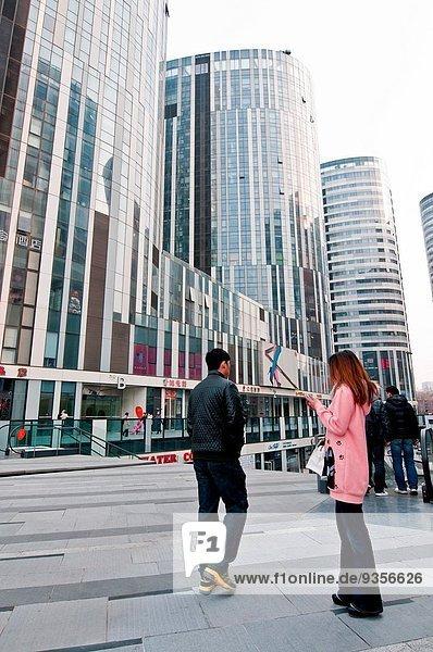 Gebäude Apartment Büro Peking Hauptstadt Zimmer China Sanlitun Ortsteil