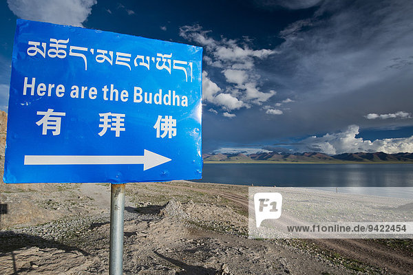 'Schild ''Here are the Buddha'' am Namtso-See  Himmelssee  4718 m  Damchung  Tibet  China'