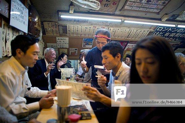 Tokyo Hauptstadt Restaurant
