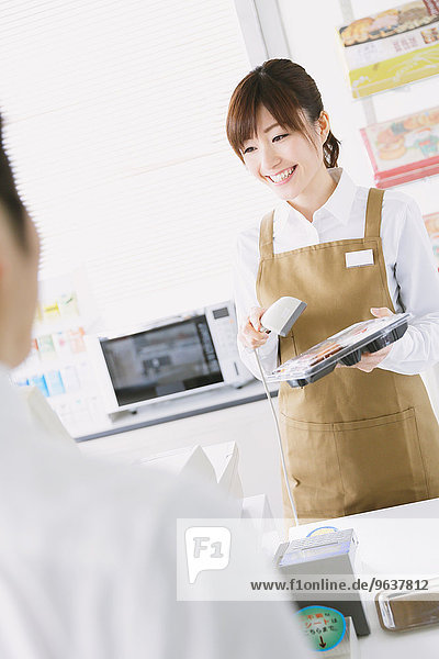 Frau arbeiten Laden jung Zweckmäßigkeit japanisch