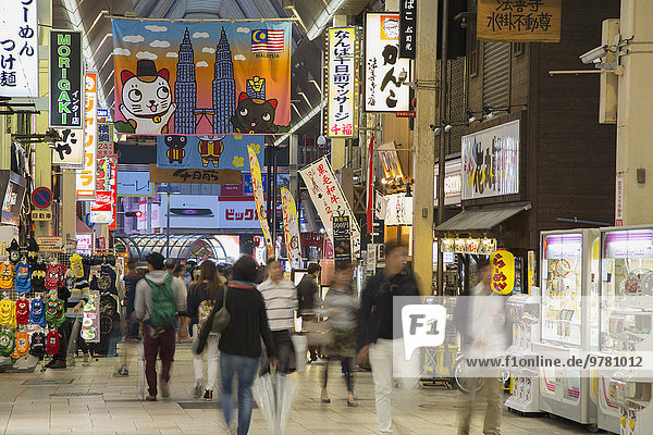 Shopping arcade in Nipponbashi  Osaka  Kansai  Japan  Asia