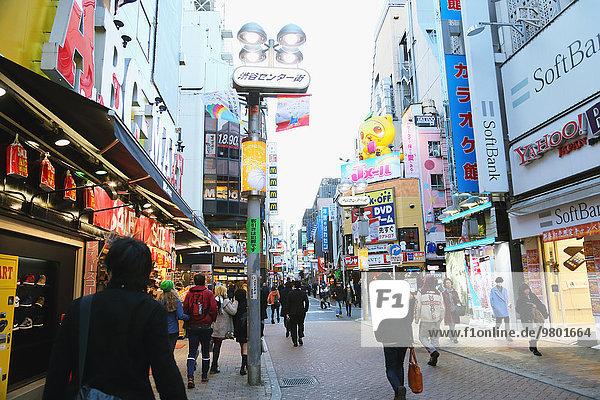 Shibuya district  Tokyo  Japan