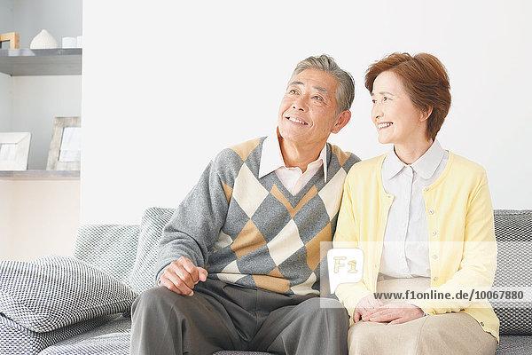 Senior Senioren Couch japanisch