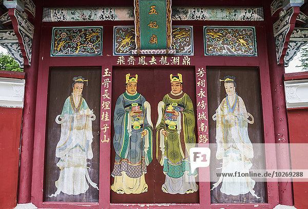 Five Concubine Temple; Tainan  Taiwan