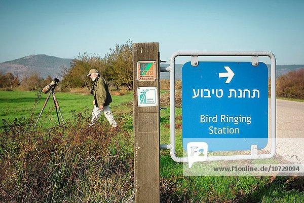 Sign for Bird Ringing Station. Agamon Hula. Hula Valley. Israel.