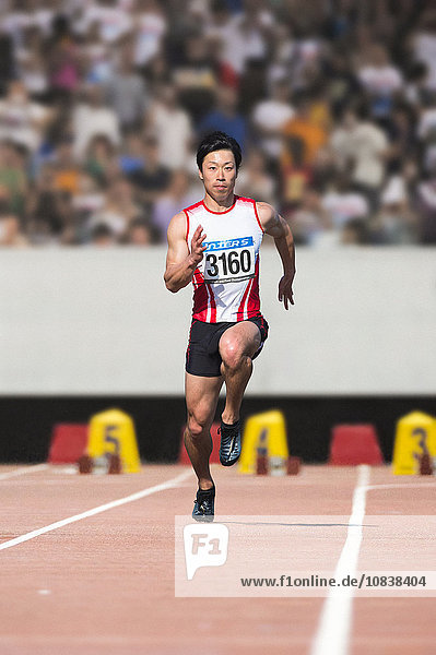 Spur rennen Sprinter japanisch