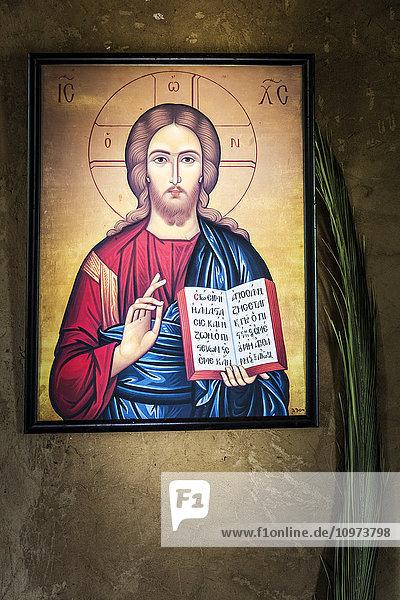 'Artwork of Jesus Christ in an Orthodox church; Gulu  Uganda' 'Artwork of Jesus Christ in an Orthodox church; Gulu, Uganda'