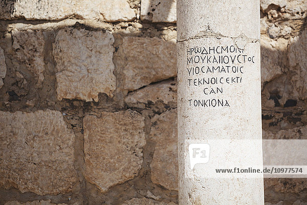 'Inscription in a pillar; Capernaum  Israel' 'Inscription in a pillar; Capernaum, Israel'