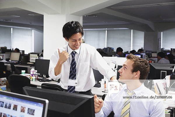 Multi-ethnic business people in the office