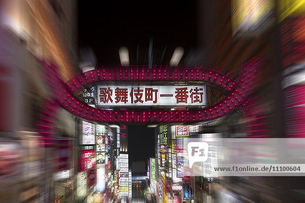 Blurred Motion of Neon Sign