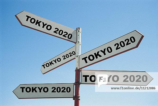 TOKYO 2020 signpost
