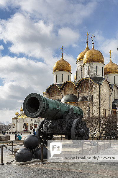 Russia  Moscow  Tsar Cannon in the Moscow Kremlin