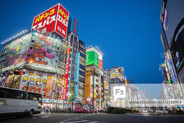 Japan  Tokyo City  Shinjuku Avenue  Kabukicho area