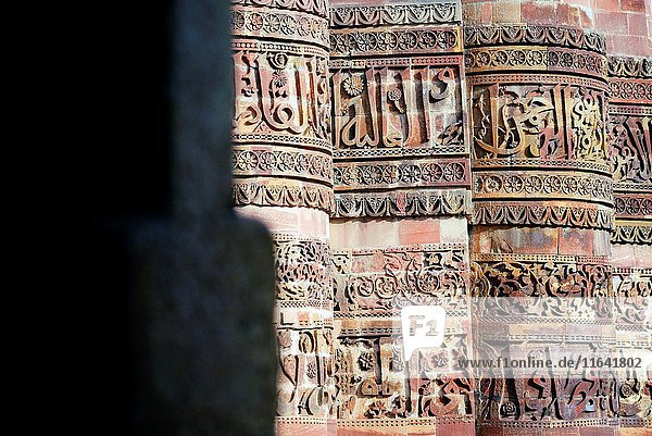 India  Delhi  Qutb Minar (Qutub  Qutab) listed as World Heritage by UNESCO  13th century minaret  72m high  14m diameter at the base  sculpture details