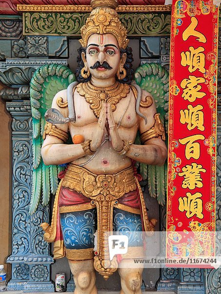 Singapore  Waterloo Street  Shri Krishnan hindu temple .