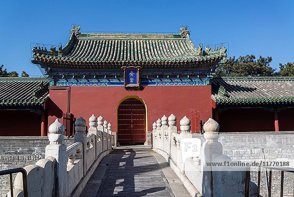 Fasting Palace or Palace of Abstinence  Temple of Heaven  Beijing  China  Temple of Heaven  Beijing  China.