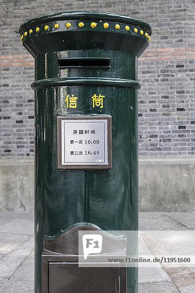 China  Shanghai  Briefkasten