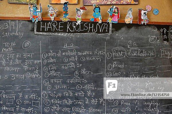 Sandipani Muni School for needy girls run by Food for Life Vrindavan.