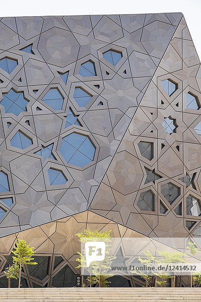 Exterior of new Sheikh Jaber Al-Ahmad Cultural Centre in Kuwait City   Kuwait.