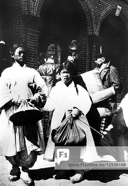 Koreans  Korea  1900. Artist: Unknown