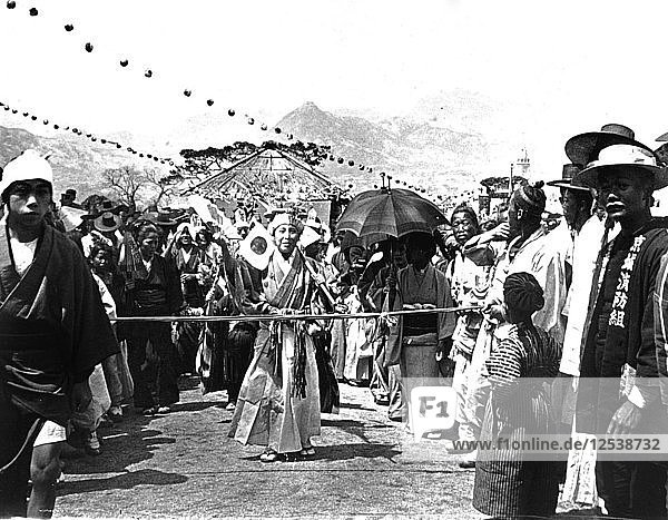 Festival  Korea  1900. Artist: Unknown