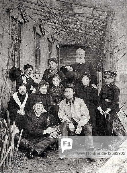 Russian author Anton Chekhov with family and friends  1890. Artist: Unknown