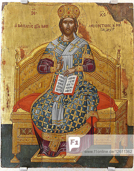 Christ Enthroned (Saviour of the World)  18th century. Artist: Russian icon