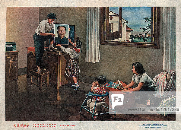 Moving into a new house  1953. Artist: Anonymous