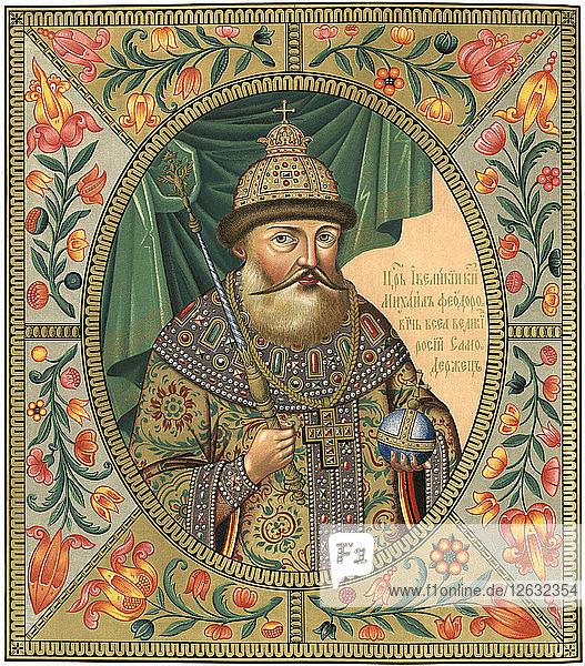 Portrait of the Tsar Michail I Fyodorovich of Russia (1596-1645)  1856. Artist: Anonymous