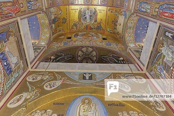 Modern mosaic in interior of Church of the Intercession  Yasenevo  Moscow  Russia.