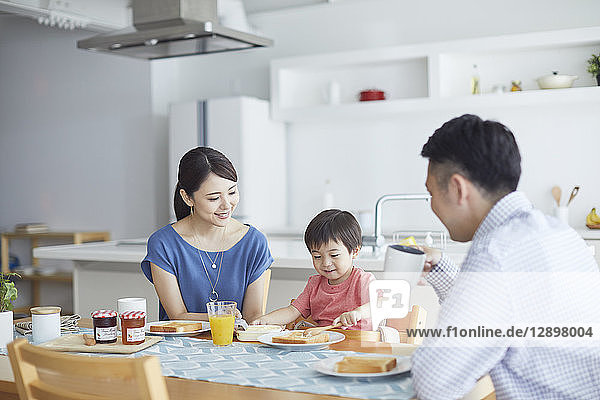 Japanese family in the kitchen