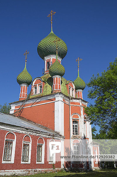 Church of Alexander Nevsky  Pereslavl-Zalessky  Golden Ring  Yaroslavl Oblast  Russia