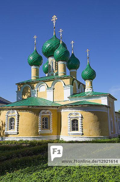 Church of John the Baptist  Alexey Monastery  Uglich  Golden Ring  Yaroslavl Oblast  Russia