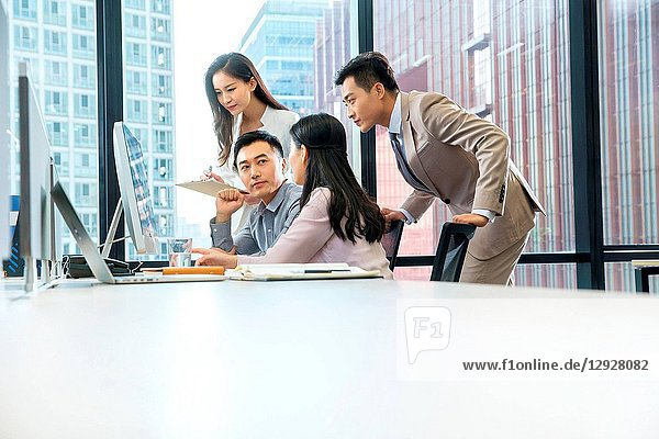 Business team in the office