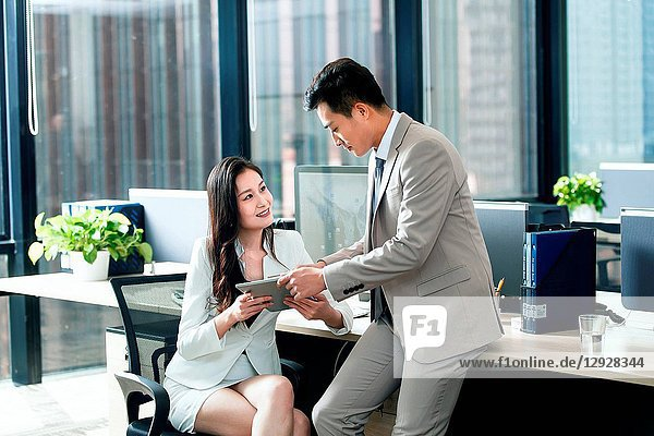 Business men and women in the office