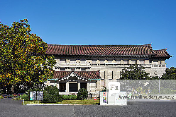 The Tokyo National Museum  Tokyo  Japan